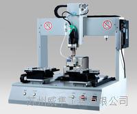 蘇州自動鎖螺絲機 雙平臺單供給蘇州自動鎖螺絲機