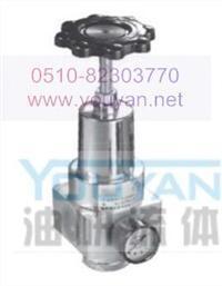 高压分水器 QSLH-8 QSLH-15 油研高压分水器 YOUYAN高压分水器 QSLH-8 QSLH-15
