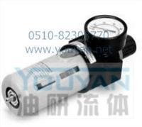 调压过滤器 BFR3000 油研调压过滤器 YOUYAN调压过滤器   BFR3000