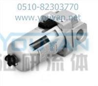 过滤器 自动排水型 AF40-04D AF50-06D AF50-10D 油研过滤器 YOUYAN过滤器  AF40-04D AF50-06D AF50-10D