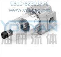 过滤器 自动排水型 AF30-03D AF40-02D AF40-03D 油研过滤器 YOUYAN过滤器 AF30-03D AF40-02D AF40-03D
