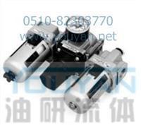 三聯件 AC40-04 AC50-06 AC50-10 油研三聯件 YOUYAN三聯件 AC40-04 AC50-06 AC50-10