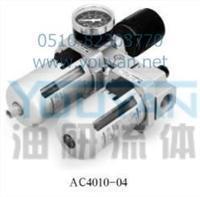 三聯件 自動排水型 AC4010-03D AC4010-04D AC4010-06D 油研三聯件 YOUYAN三聯件   AC4010-03D AC4010-04D AC4010-06D
