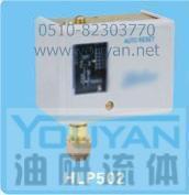 压力继电器 HLP502 HLP503 HLP506 油研压力控制器 HLP502E HLP503E HLP506E HLP502 HLP503 HLP506