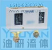 压力继电器 HLP830 HLP830HM HLP830HLM 油研压力控制器 HLP830E HLP830HME HLP830HLME HLP830 HLP830HM HLP830HLM
