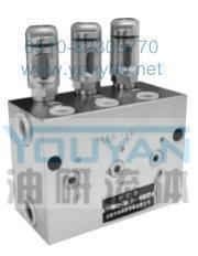 双线分配器 VSL-KR VSL4-KR VSL6-KR VSL8-KR 油研双线分配器 YOUYAN双线分配器   VSL-KR VSL4-KR VSL6-KR VSL8-KR
