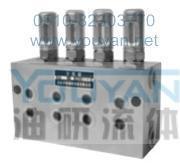 双线分配器 VSKV2-KR VSKV4-KR VSKV6-KR VSKV8-KR 油研双线分配器 YOUYAN双线分配器  VSKV2-KR VSKV4-KR VSKV6-KR VSKV8-KR