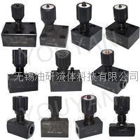 RVP16-10     板式单向阀 PVV4-1X/122RA15RMC PV7-1X/63-71RE07MCO-16 PV7-17/16-20REOMCO-16