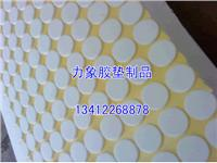 防滑橡膠墊-防震橡膠墊,3M廣東代理商