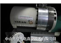 Agilent Varian涡旋式干泵SH-100 SH-100涡旋式干泵