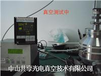 Adxien ATP400HPC分子泵维修 Adixen ATP400HPC