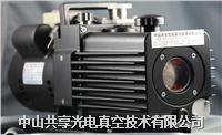 Ulvac真空泵 GLD-N201
