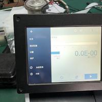 Agilent HLD PD03氦质谱检漏仪