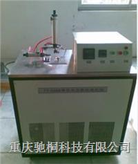 TY5003橡塑低溫脆性測定儀 TY5003