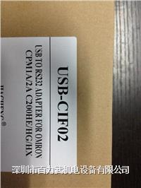 欧姆龙电缆,XW2D-20G6,XW2Z-100F,USB-CIF02,CQM1-CIF02,C200H-CN222