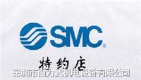 SMC气缸,CDQ2A20-15D,CQ2B16-15D