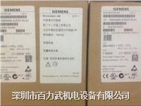 西门子变频器6SE6440-2UD27-5CA1,面板6SE6400-0BP00-0AA1 6SE6440-2UD27-5CA1,6SE6400-0BP00-0AA1
