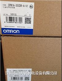 欧姆龙plc,CPM1A-30CDR-A-V1,CPM1A-30CDR-D-V1