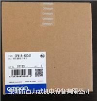 欧姆龙plc,CPM1A-AD041 CPM1A-AD041