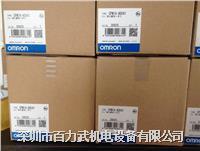 欧姆龙plc,CPM1A-AD041