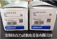 欧姆龙计数器H7CX-A114-N?H7CX-AWSD-N H7CX-AWSD1-N