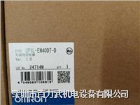 欧姆龙plc CP1L-EM40DT-D CP1L-EM40DT-A CP1W-DAB21V