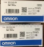 欧姆龙限位开关WLCA12-2NTH,WLCA12-2N,WLCA12-2NLD