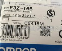 欧姆龙光电开关 E3Z-T61,E3Z-T81,E3Z-T66