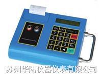 便攜式超聲波冷(熱)量表 TUC-2000E