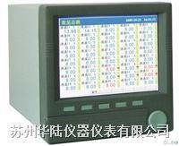 四十通道无纸记录仪 HLWZ4000