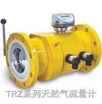 TRZ系列天然氣流量計   TRZ80-150