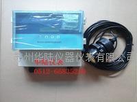 分體式超聲波液位計 HLCSBYPY-5