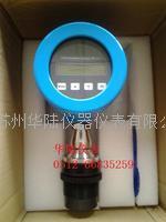 防爆型超聲波液位計 HLCSBYB-5