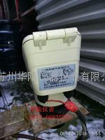 超聲波液位計安裝方式