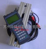 便攜式流量計 DN15-3000