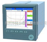 1-16通道无纸记录仪 HLWZ3000