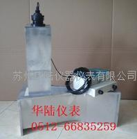 HL602/F污水計量表 HL602/F