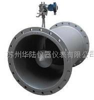V型內錐式天然氣流量計