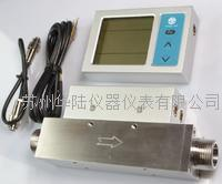 HLB氮氣流量計
