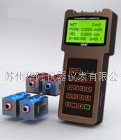 手持式超聲波流量計 DN15-6000