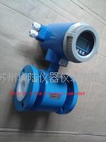 電磁流量計安裝 HLLDG/Y-100