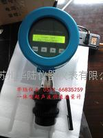 超声波明渠流量计的种类及安装注意事项