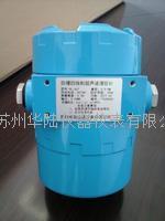 超聲波液位計旁通管安裝方法