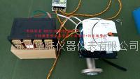 報警型金屬管浮子流量計 HLLZZ/15-200/K12