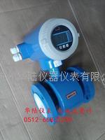 冷卻水流量計  HLLDG6-2000