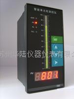 單(雙)光柱測控儀 HLDWP-TS(C)803