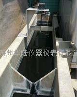 堰式流量计 HL-602F/yanshi