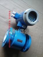化肥廠污水流量計選型 HLLDG/Y-80/WS