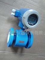 污水流量計 HLLDG/Y10-2000