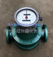 定排量流量計 HLLC-15-200